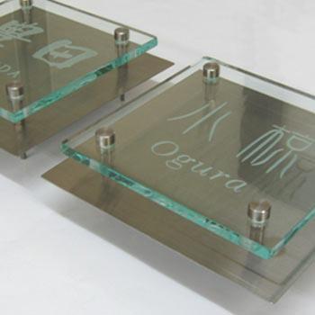 画像1: ガラス表札MTG-1717 (1)